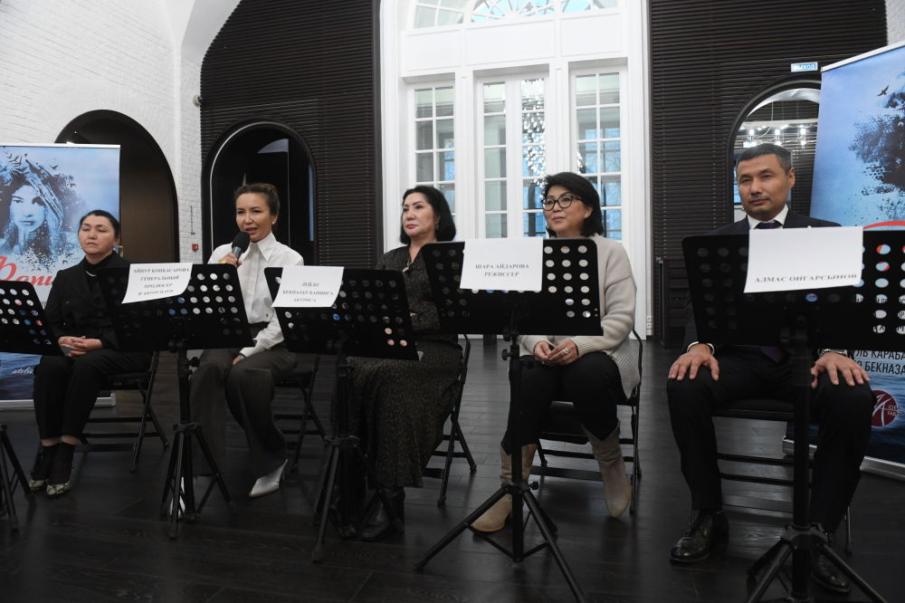 Дни Казахстана в России в Театре Современник