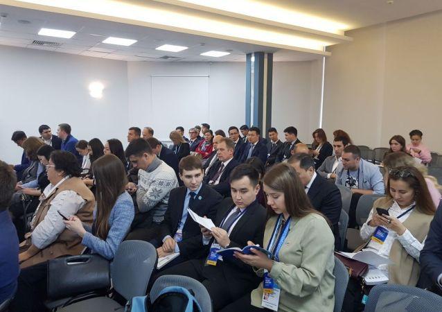 Форум молодежных лидеров России и Казахстана