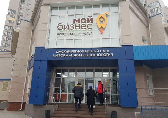 Здание, где проходит форум молодежных лидеров России и Казахстана