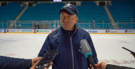 Главный тренер хоккейного клуба Барыс Андрей Скабелка