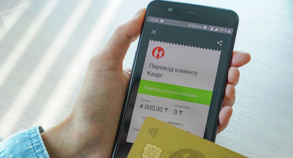 Kaspi bank картасы мен смартфон, иллюстратиті фото