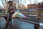 Открытие памятника Шамши Калдаякову в Алматы