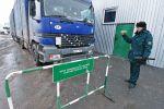 Челябинская таможня осуществляет контроль за перемещением санкционных товаров следующих транзитом через территорию России в республику Казахстан