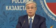 Пленарное заседание ХVI Форума межрегионального сотрудничества России и Казахстана