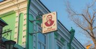 Дом, в котором жил Абай: что хранится в самом крупном музее, посвященном поэту - видео