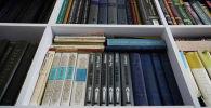 Кітап, архивтегі фото