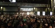 Акция протеста у кинотеатра в Тбилиси