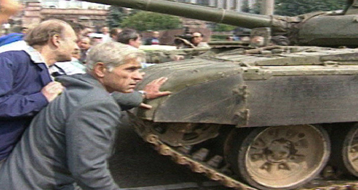 Реакция не пройдет! Москва, август 1991 года
