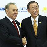 Нұрсұлтан Назарбаев пен БҰҰ Бас хатшысы Пан Ги Мун (солдан оңға қарай), 1 желтоқсан 2010 жыл.