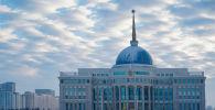 Президенттің резиденциясы Ақорда