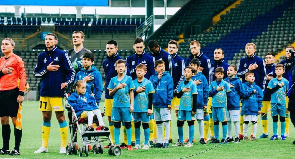 Особенные дети вышли на поле вместе с футболистами Астаны