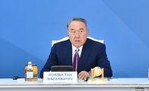 Нурсултан Назарбаев на заседании Astana Club