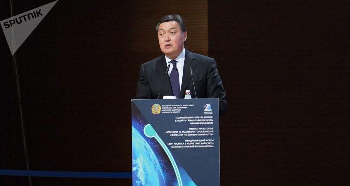 Премьер-министр Аскар Мамин на форуме Дни космоса в Казахстане