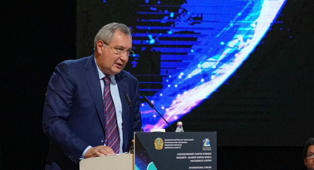Глава Роскосмоса Дмитрий Рогозин на форуме Дни космоса в Казахстане