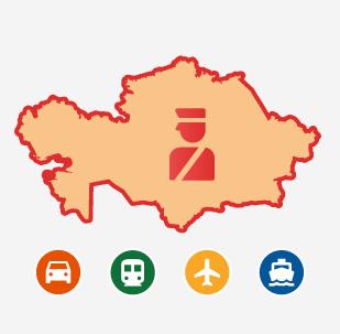Пограничные пункты Казахстана