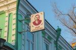 Абай Құнанбайұлының музейі