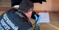 Работа следователей СК России в колледже в Благовещенске - видео