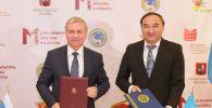 Акимат Алматы и мэрия Москвы подписали меморандум о сотрудничестве на 2020-2023 годы