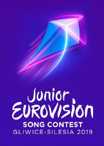 Участники Детского Евровидения