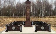 В России установлена  мемориальная плита казахскому султану Ораз-Мухаммеду
