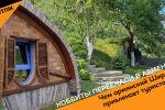 Хоббиты переехали в Армению. Чем армянский Шир привлекает туристов - видео