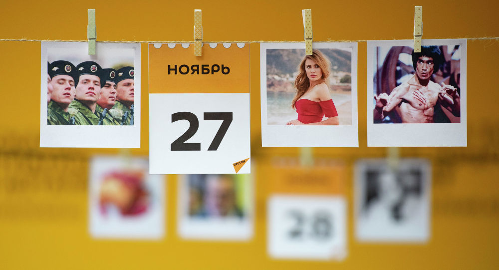 Календарь 27 ноября