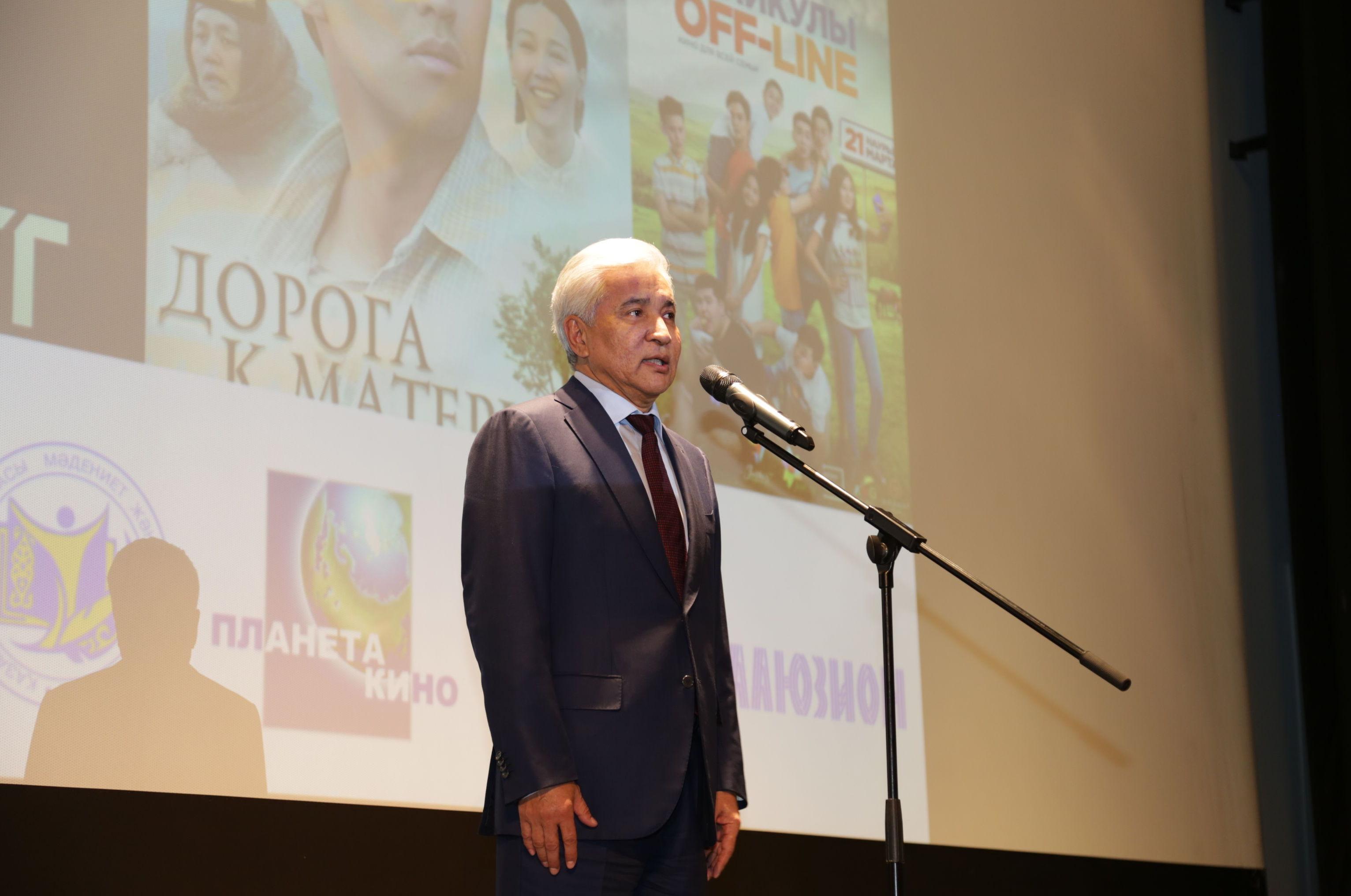 В Москве стартовала Неделя казахстанского кино, посвященная Абишу Кекилбаеву