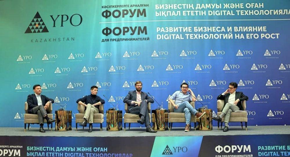 Форум для предпринимателей Развитие бизнеса и влияние digital технологий на его рост