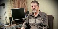 Профессор Института экономики министерства образования Казахстана Олег Егоров