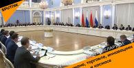 Премьеры России и Беларуси: о тумане, торговле, инновациях и космосе - видео