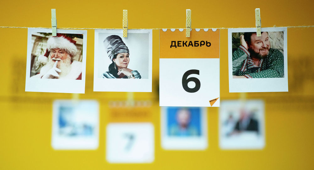 Календарь 6 декабря