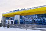 Международный аэропорт Петропавловска