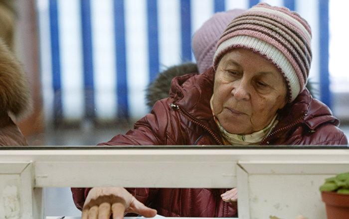 Кредит без пенсионных отчислений в астане срочно