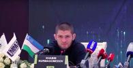 Хабиб Нурмагомедов рассказал, что ждет его брата в случае победы в Ташкенте