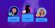 Инфографика: результаты Детского Евровидения 2019