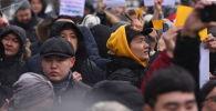 Мирная акция против коррупции в Кыргызстане