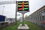 Электронное табло, передающее ситуацию на дорогах, архивное фото