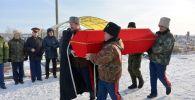 Перезахоронение русского генерала