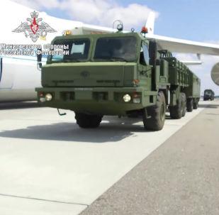 Түркия ресейлік С-400 радарларын сынақтан өткізе бастады
