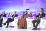Алматинский инвестиционний форум