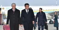 Президент Казахстана Касым-Жомарт Токаев с государственным визитом прибыл в Кыргызстан