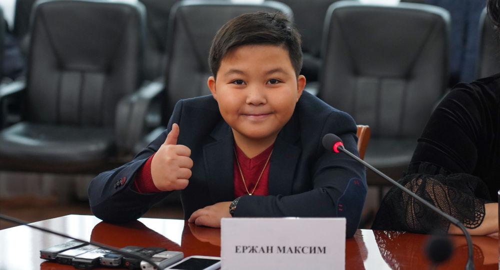 Ержан Максим