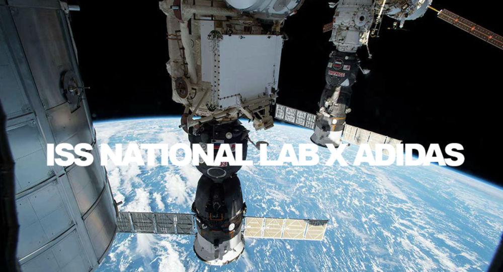 Adidas начнет тестировать свою продукцию в космосе благодаря сотрудничеству с МКС
