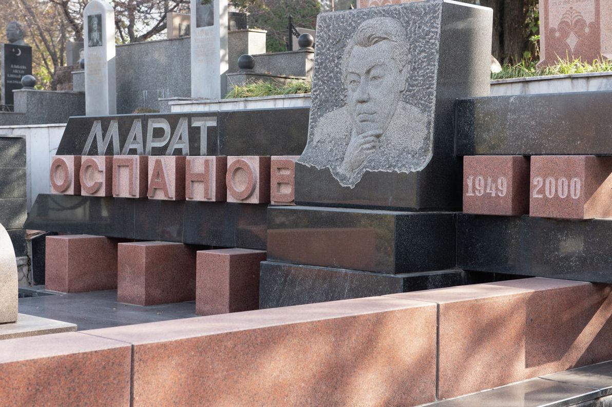 Памятник первому председателю мажилиса парламента Казахстана, основоположнику парламентаризма Марату Оспанову на Кенсайском кладбище