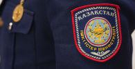 Нашивка Министерство внутренних дел