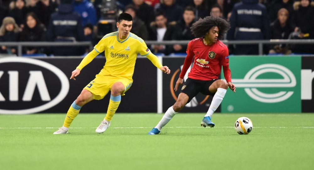 Матч Астана - Манчестер Юнайтед
