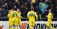 Астана - Манчестер Юнайтед матчы