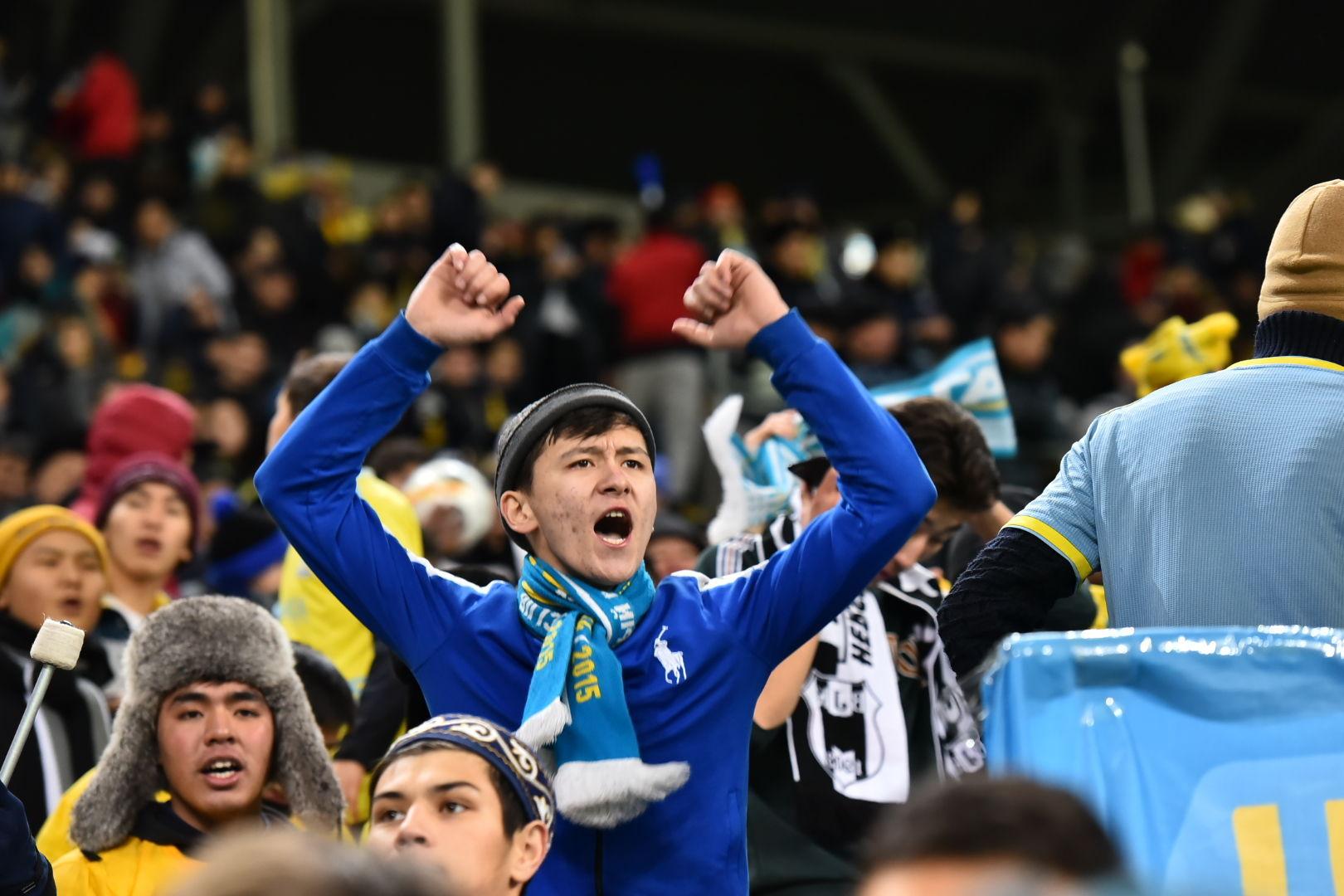 Матч Астана - Манчестер Юнайтед. Болельщики