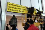 Новый переход между терминалами появился в аэропорту Нур-Султана - видео