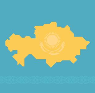 Интересные факты о Казахстане